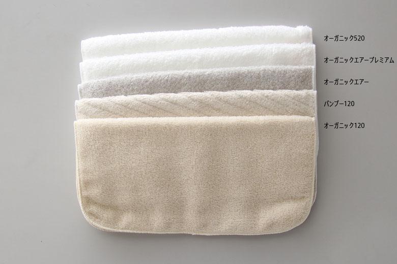 IKEUCHI ORGANICNの代表的なタオルが入ったお試しセットA
