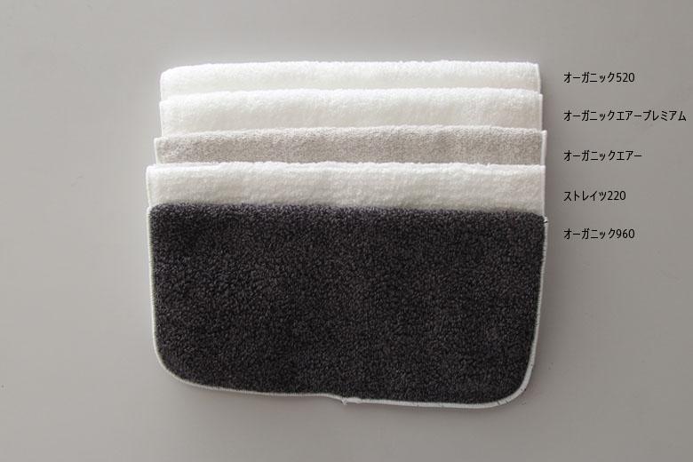 IKEUCHI ORGANICNの代表的なタオルが入ったお試しセットB